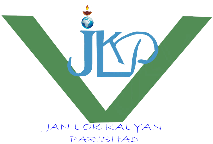 Jan Lok Kalyan Parishad